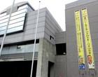 Hamamatsu Arena recebe retoques para o Mundial de vôlei (Mariana Kneipp / Globoesporte.com)
