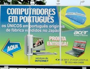 Mundial Feminino de Vôlei - Cartaz de publicidade brasileira em Hamamatsu