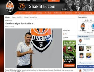 Dentinho no Shakhtar site (Foto: Reprodução / Site Oficial)
