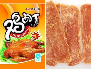 frango china comida  (Foto: Divulgação)