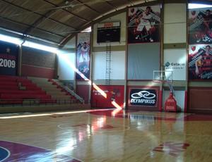 quadra de basquete flamengo (Foto: Phelipe Caldas)