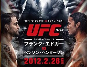 Pôster do UFC 144, no Japão (Foto: Divulgação)