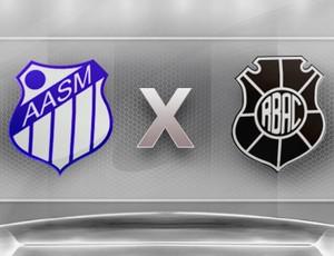 Campeonato Capixaba 2012: São Mateus x Rio Branco-ES (Foto: Globoesporte.com)