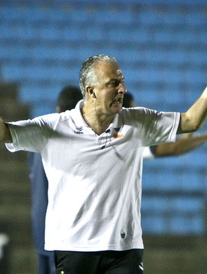 Dorival Júnior Atlético-MG (Foto: Flickr do Atlético-MG)