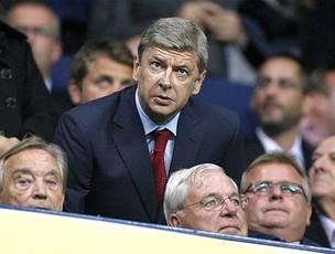 Wenger Arsenal (Foto: AP)
