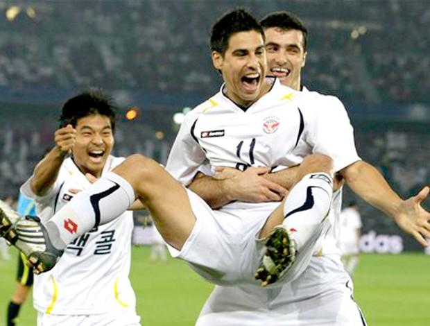Comemoração no jogo do mundial de clubes Al Wahda x Seongnam Ilhwa
