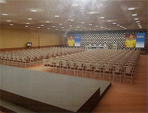 sala da convocação da seleção brasileira