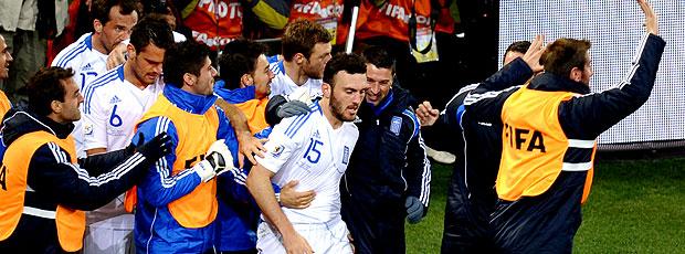Vasilis Torosidis gol Grécia
