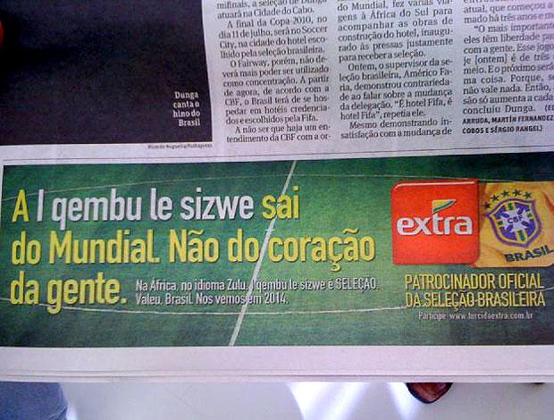 anúncio supermercado eliminação Brasil