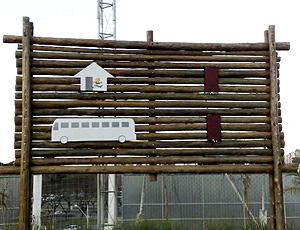 Estádio ecologicamente correto Eco-estádio  do J.Malucelli corinthians
