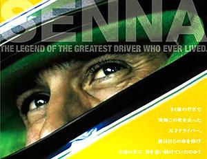 cartaz filme Senna  (Foto: Divulgação)