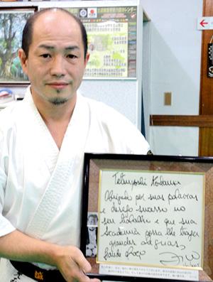 Mundial Feminino de Vôlei - Mestre Tetsuyoshi com recado do Zico
