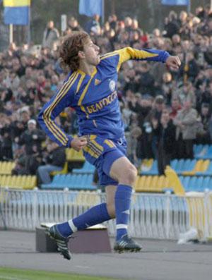 BATE Borisov da Bielorussia (Foto: Arquivo pessoal)
