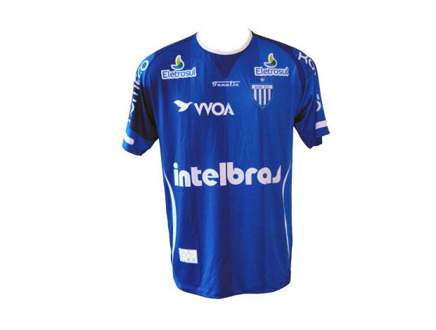 Camisa do Avaí (Foto: Divulgação / site oficial)