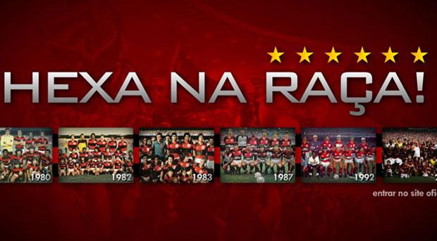 site Flamengo (Foto: Reprodução)