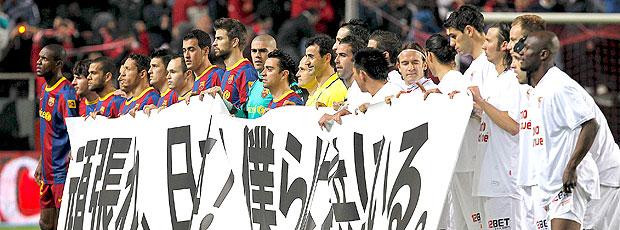 Jogadores barcelona apoio Japão (Foto: EFE)