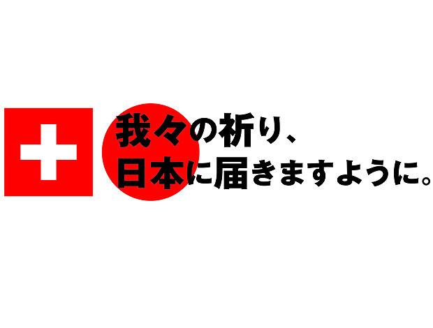 F1 Mensagem Sauber Japão GP Austrália (Foto: Divulgação)