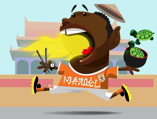 ILUSTRAÇÃO Obina China (Foto: ArteEsporte / Cláudio Roberto)