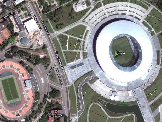 Estádio Shaktar (Foto: Divulgação)