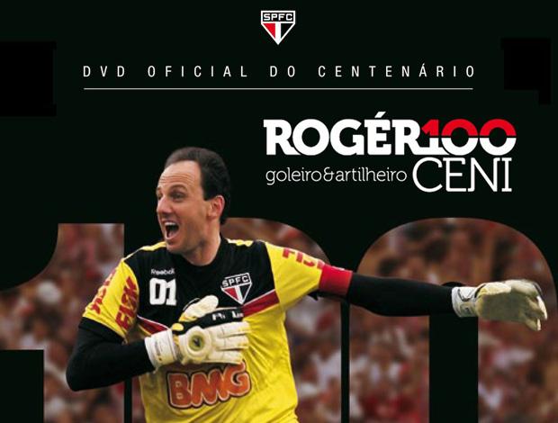 rogério ceni dvd são paulo (Foto: Divulgação)