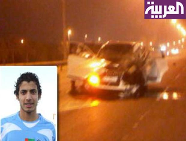 acidente de carro awana (Foto: Reprodução)