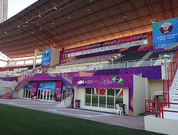 Estádio do Al Rayyan, no Qatar, para Brasil x Egito (Foto: Divulgação)