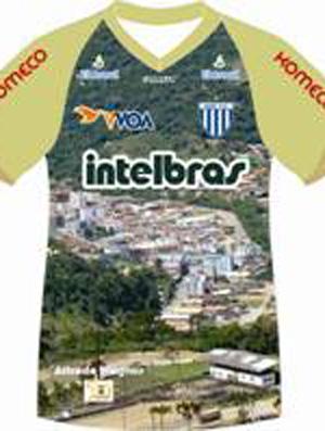 Camisa do Avaí (Foto: Divulgação)