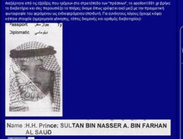Documento do Sultão árabe que quer comprar Ronaldinho Gaúcho (Foto: Divulgação)