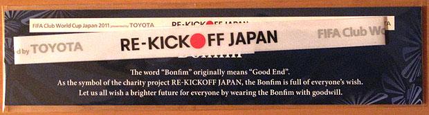 Fitas do Senhor do Bonfim distribuídas pela Fifa no Japão (Foto: Thiago Dias / Globoesporte.com)