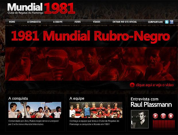 site do Flamengo especial Mundial 1981 (Foto: Reprodução / Site Oficial)