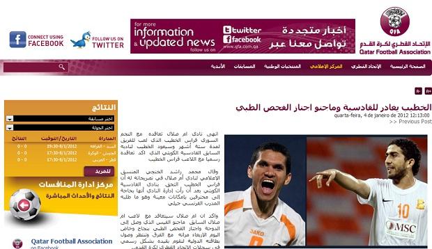 Site da Associação de Futebol do Qatar anuncia acerto de Magno Alves com o Umm Salal (Foto: Reprodução)