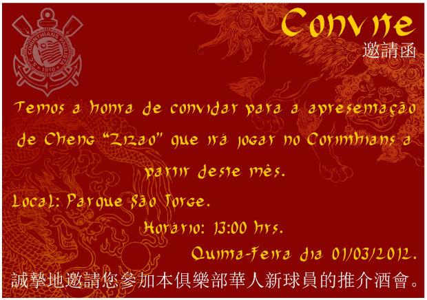 Convite para a apresentação do chinês Zizao, do Corinthians (Foto: divulgação)