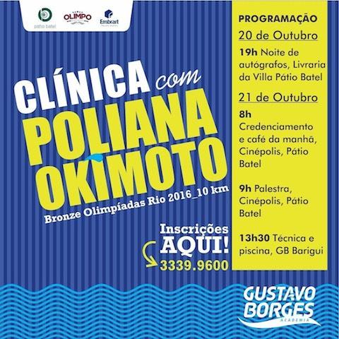 BLOG: Poliana Okimoto lança seu livro e dá clínica em Curitiba