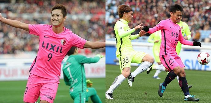 BLOG: 1º título do ano é do Kashima! Suzuki e Endo decidem Supercopa contra o Reds