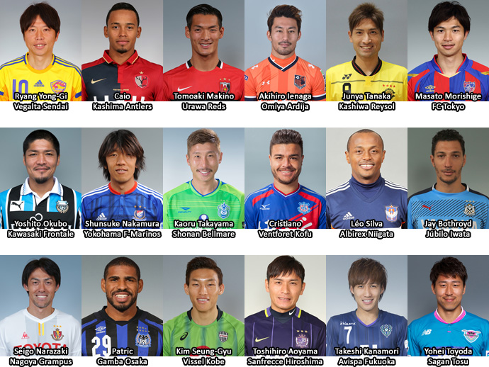 BLOG: Guia da J-League 2016