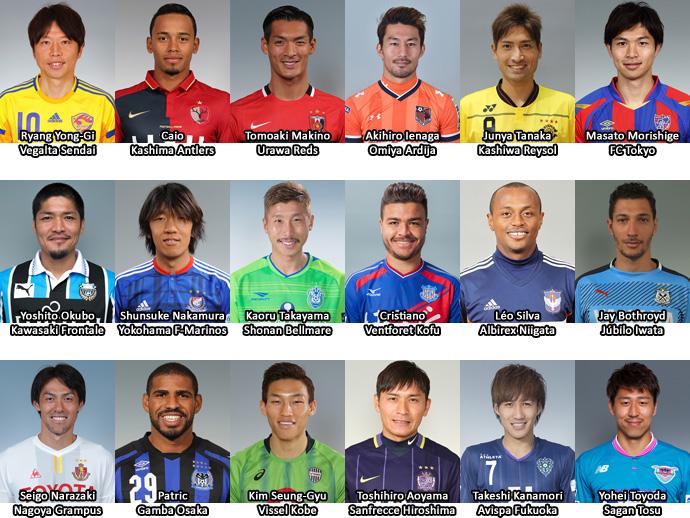 BLOG: Guia da J-League 2016