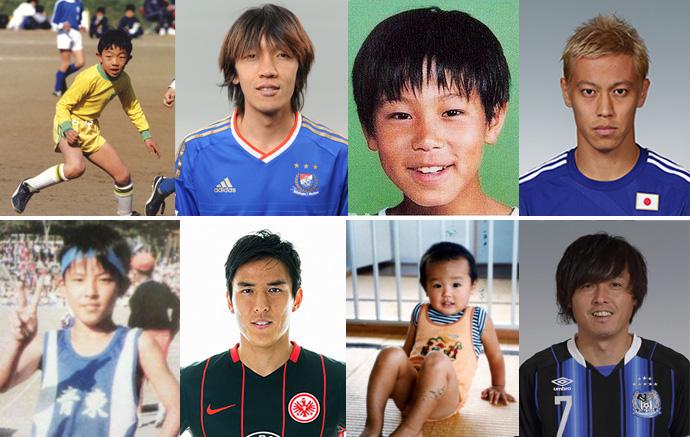 BLOG: Fotos: Veja os jogadores japoneses quando crianças