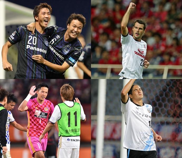 BLOG: Copa da Liga terá Dérbi de Osaka e Kawasaki x Sendai na semifinal