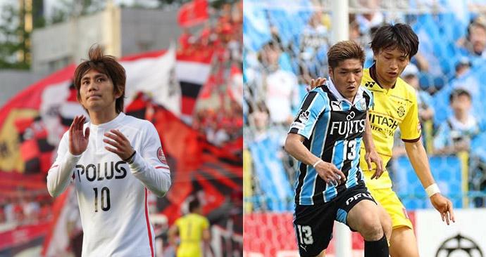 BLOG: Kashiwagi e Okubo encaminham título do turno para duelo entre Reds e Frontale