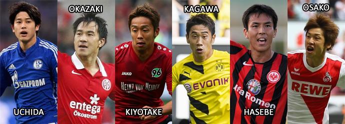 BLOG: Japoneses na Europa em 2014-15: Parte 3 - Alemanha