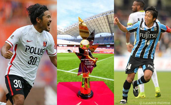 BLOG: J1: Vissel, Reysol, Gamba e Marinos dão adeus ao título; Shonan confirma queda