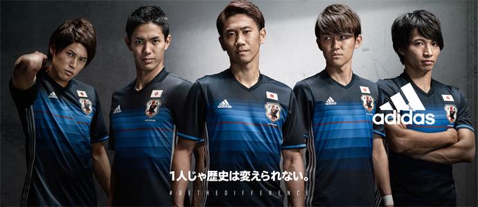 BLOG: Japão apresenta novos uniformes