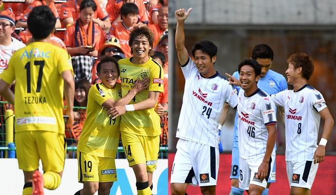 BLOG: Kashiwa Reysol e Cerezo Osaka podem brigar por título na J-League?