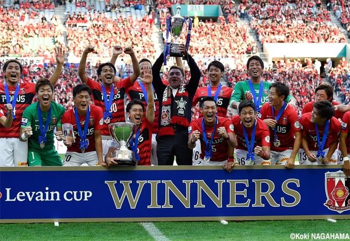 BLOG: Enfim, campeão! Urawa Reds quebra jejum de 9 anos e conquista Copa Levain