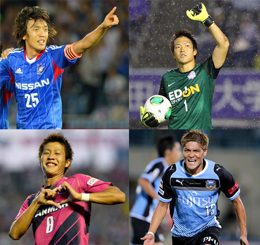 BLOG: Análise da temporada 2013 da J-League