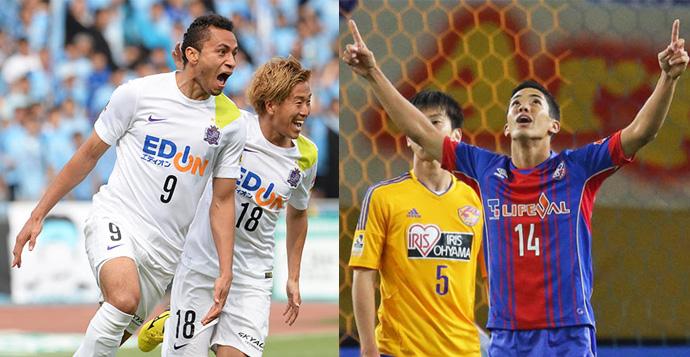 BLOG: J-League: Em dia de 'folga' do líder, FC Tokyo e Sanfrecce Hiroshima encostam