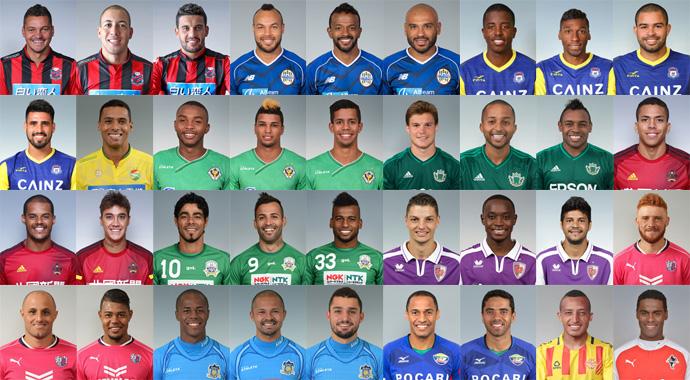 BLOG: Brasileiros no futebol japonês em 2016: J2