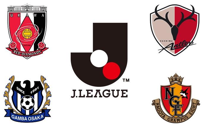 BLOG: Urawa, Kashima, Gamba e até o rebaixado Nagoya são os clubes que mais faturaram no Japão em 2016