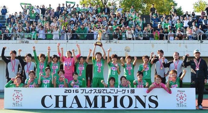BLOG: Em 28 anos de Nadeshiko League, o NTV Beleza conquistou seu 14º título