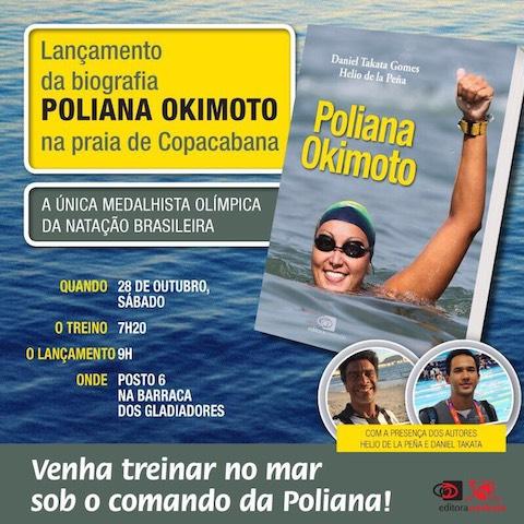BLOG: Lançamento da biografia de Poliana Okimoto no RJ vai ser no local de sua conquista